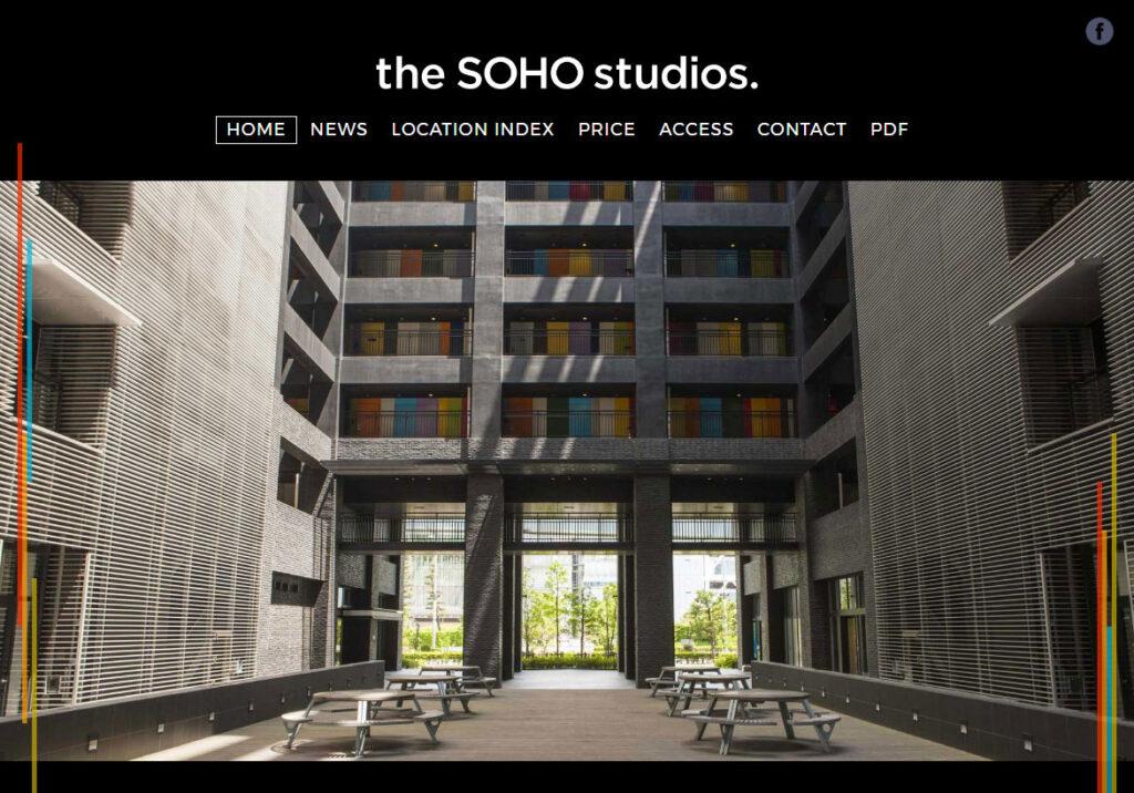 the SOHO studios